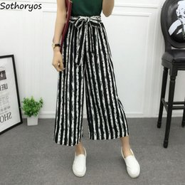 2ce5e4d57075 Pants Women Chiffon Thin Striped Loose High Waist Simple All-match Leisure Wide  Leg Pant Womens Trendy Elegant Ladies Trousers