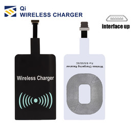 Wireless Patch Australia - Universal Qi Wireless Charging Receiver Film Patch Module Wireless Charger For Samsung Apple iphone 7 6 plus Universal android