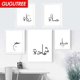 $enCountryForm.capitalKeyWord Australia - Decorate Home 5pcs Muslim Lesser Bairam animal cartoon art wall sticker decoration Decals mural painting Removable Decor Wallpaper G-2652