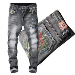 1811953b04d Hot Sale Embroidery Letters Elastic Jeans Vintage Slim Leg Dark Wash Denim  Pants Fashion Cowboy Trousers