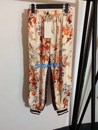 $enCountryForm.capitalKeyWord NZ - high end women girls jogging pants flowers patchwork print elastic waistband drawstring leggings top quality fashion design luxury trousers