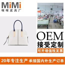 $enCountryForm.capitalKeyWord NZ - Lucky2019 Of Texture Pu Material Shell Handbag Diagonal Single Shoulder Package Oem