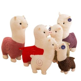 $enCountryForm.capitalKeyWord Australia - Grass Mud Horse Alpaca Doll Plush Toy Standing Alpaca Pillow Cute Doll-Gift for Children to Grow up 6 colors 28cm