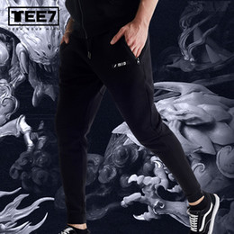 panting games NZ - TEE7 Game Yasuo 100% Cotton ADC JUNGLE MID TOP Mens Casual Full Length Pants Great quality Cosplay Christmas