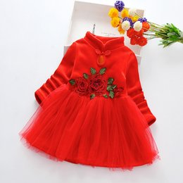 Wholesale girl chinese cheongsam dress for sale - Group buy Chinese Style Embroidery Flower Baby Dresses For Party Winter Tulle Dress With Fleece Toddler Kids Costume years Girl Tutu Vestido