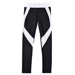 Chinese  3045 Yoga Exquisite Fabric Milk Silk Breathable Slim Sweat Slim Fit Hips Anti-stripping Sports Leggings manufacturers