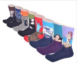Mona Lisa Art Australia - mens women designer brand socks sock Oil Painting Art Socks Women's Men's Street Graffiti Van Gogh Mona Lisa Long Sock Winter Autumn Cotton