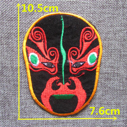 $enCountryForm.capitalKeyWord Australia - 100pcs flowered skulls Patches Embroidered Iron On Patch Goth punk Rockabilly Skeleton psychedelic patches stripes