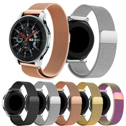 $enCountryForm.capitalKeyWord Australia - Milanese loop Bands for Samsung Galaxy Watch 46mm Watch Strap 22mm Band Straps Stainless Steel Straps for Gear S3 Bracelet
