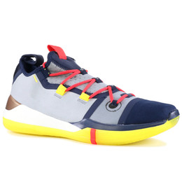 5ecabe986104 Kobe AD EP Sail Black Multi Color Mens Basketball Shoes Best Quality Mamba  Day Trainers Sports Sneakers Size 40-46