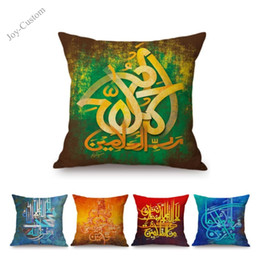 painted art chairs Australia - Arab Islamic Oil Painting Calligraphy Art Decoration Throw Pillow For Home Muslim Koran Mosque Decor Chair Cushion Cover