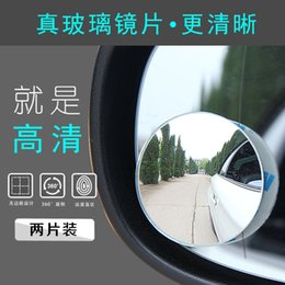 adjustable car blind spot mirror NZ - HD Boundless Adjustable Small round Mirror Blind Spot Mirror Reversing Small round Mirror Wide-Angle Car Rearview