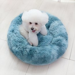 extra small dog house Australia - Round Dog Bed Deep Sleep Cat Bed House Round Long Plush Winter Warm Dog Nest Pad Washable Kennel Comfy Cat Mat Sofa Pet Supplies