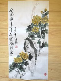 $enCountryForm.capitalKeyWord Australia - Handpainted Chinese painting ,chrysanthemum painting, Chinese art, rice paper painting