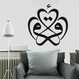 $enCountryForm.capitalKeyWord Australia - 1 Pcs Bismillah Islamic Wall Stickers Muslim Arabic Quotes Muslim Removable Wallpaper Bedroom Wall Decorations Home Decor