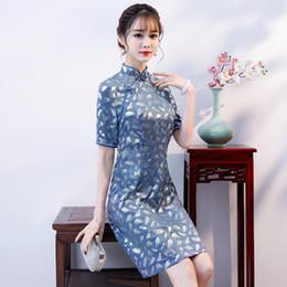 b7b77a2ab0c Robes De Robes Chinoises Distributeurs en gros en ligne