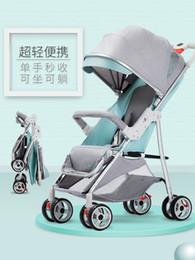 Stroller Light Folding Australia - Babyfond light stroller can sit reclining ultra light portable baby umbrella folding absorber children trolley