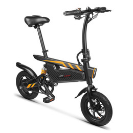 folding bike 12 inch NZ - 12 Inch Folding Power Assist Eletric Bicycle E-Bike 250W Motor and Dual Disc Brakes