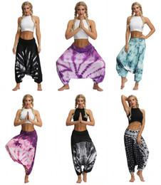 Yoga Pant Pattern Free NZ - Fashion 6 Color 3D Printed Patchwork Loose Woman Harem Pants Wide Leg Workout Sport Gym Yoga Pants 2019 New Design Drawstring Trousers