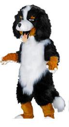 $enCountryForm.capitalKeyWord Australia - Fast design Custom White & Black Sheep Dog Mascot Costume Cartoon Character Fancy Dress for party supply Adult Size