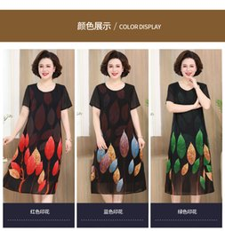 $enCountryForm.capitalKeyWord Australia - Middle-aged and elderly mothers install 2019 new summer clothes women 40-50 years old temperament too rich too foreign style noble dress son