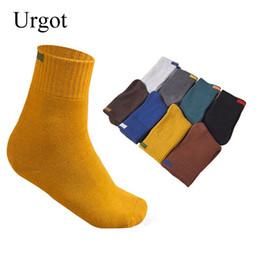 be3dd392f293 Urgot 5pair Men Cotton Short Socks Classic Solid Color Thicker Warm  Japanese Korean Terry Deodorant Soft Aumun Winter Mieas