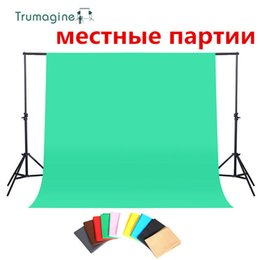 lighting backdrops photography NZ - Background 1.6X2M 3M Photography Background Photo Studio White Screen ChromaKey Backdrops Non Woven Shoot Backdrop For Studio Photo lights
