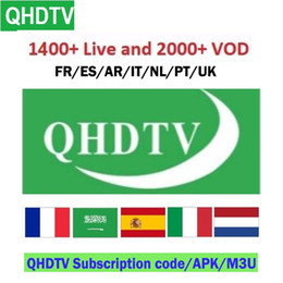 cheapest smart tv box android UK - smart iptv cheapest qhdtv subscription extend code FOR qhdtv apk leadcoolL ANDROID TV BOX