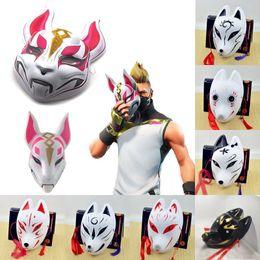 $enCountryForm.capitalKeyWord Australia - Game Battle Royale Fox Kitsune Mask Cosplay Drift Masks Latex Full Face Adult Helmet Halloween Party Props DropShipping