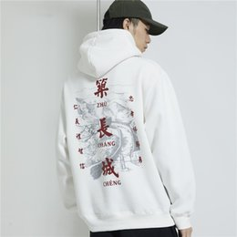 $enCountryForm.capitalKeyWord Australia - Autumn 2019 New Chinese Style Hand Painted Hooded Hoodie Men