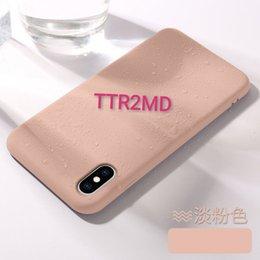Опт HTOUS1MD Новый стиль красочный сплошной цвет мобильного телефона чехол
