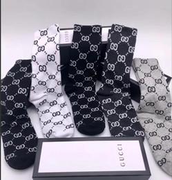 Vente en gros Chaussettes GG-01 PRINT pour hommes, chaussettes en coton antibactérien en coton, 5 paires