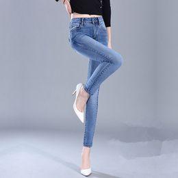1bbfba85747 Plus Size Sexy Women Jeans Skinny Jeans Slim Leggings Skinny Pants Blue  Black for women