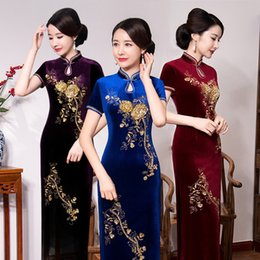 Pictures Wine Red Wedding Dress Australia - 2019 new elegant plus size short sleeve velvet beading wine red blue purple long cheongsam wedding dress evening dress party dress qipao