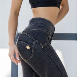 tight workout shorts 2019 - Women Fitness Sports Leggings High Waist Jeans Elastic Shaping Yoga Pants Gym Workout Running Tights Slim Push Up Autumn