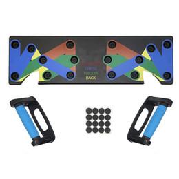 Ménage multifonction rack Push Up Board 9 Système complet de remise en forme en Solde