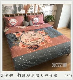 Duvet cream silk queen online shopping - Nice style Silk Satin Bedding Set Solid Color Bed Linen Black Duvet Cover Set Soft Tencel Flat Sheet or