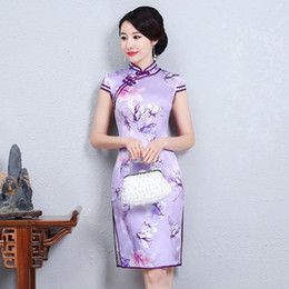 Printed Plus Size Special Occasion Dresses Australia - 2019 summer high grade vintage elegant cool plus size short sleeve real silk printed flowers short cheongsam daliy Chinese dress qipao