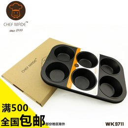 oven plates UK - Supply chefmade round 6 even cup black non stick cake mold baking plate oven bread egg tarts baking