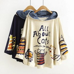 Blue Cotton Cloak Australia - 2019 Women's Japanese Academy Wind Cartoon Printing Stitching Cap Cloak Loose Cotton Sanitary Clothes hoodies sweater