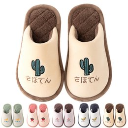 $enCountryForm.capitalKeyWord Australia - Slippers For Children Toddler Kids Winter Home Slippers Baby Girls Boys Cute Cartoon Warm Indoors Floor Shoes sapato infantil
