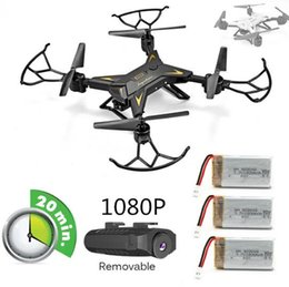 Toy Flying Camera Fly Australia - KY601S RC Quadcopter With HD FPV WIFI Camera RC Selfie Drones 18min Fly Time Foldable Quadrocopter VS RC Drone VISUO E58 XS809s