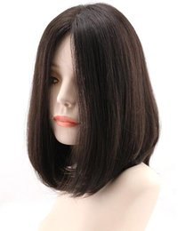 Hair Black Bob Silky Australia - Dark Brown 2 Mongolian Virgin Human Hair Silky Straight Bob 4x4 Silk Base Jewish Wigs Kosher Wigs The Best Sheitels Free Shipping