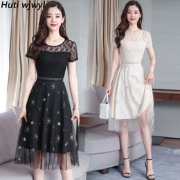 0ee4f4e0813ca Korean Dress Lace Elegant Online Shopping | Korean Dress Lace ...