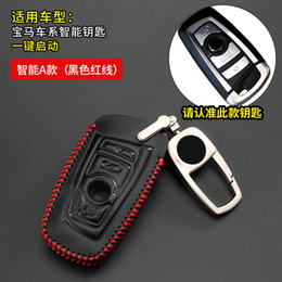 Key Shell Case For Bmw Australia - Leather Cover Car Key Protective Case Shell Key Chains For BMW 1 2 3 4 5 6 Series