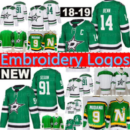 cheap dallas jerseys NZ - Dallas Stars Jersey Mens 14 Jamie Benn 91 Tyler Seguin Hockey Jerseys Retro 9 MODANO Jersey M-XXXL Cheap sales