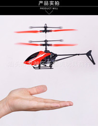 $enCountryForm.capitalKeyWord NZ - Manufacturer Direct Selling New Induction Helicopter Luminescent Induction Aircraft Night Market Induction Aircraft
