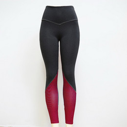 yoga pants europe UK - GYM Fashion New Sexy Fashion Peach Heart Stitching Coloured Bottom Pants Yoga Fitness Pants in Europe and America hot selling Yoga pants