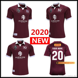 rugby big NZ - Custom name and numbe Australia 2020 MAROONS RUGBY JERSEY Holden STATEOF ORIGIN QLD rugby Jerseys Maroons Jersey League shirt big size S-5XL
