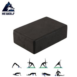 exercise foam blocks Australia - Eva Yoga Block Brick Foam Home Exercise Fitness Roller Massage Gym Stretching Aid Body Shaping Health Training Dropshipping C19040401